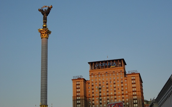 cidades da ucrânia