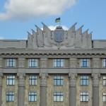 O que tem para fazer lá na Ucrânia?