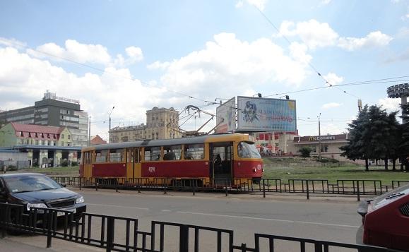 ucrania geral