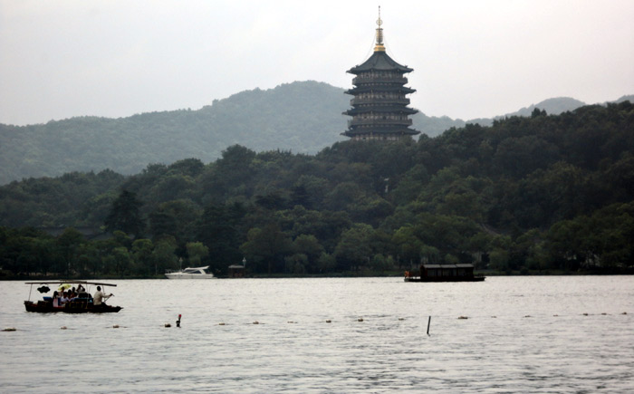 Hangzhou - China