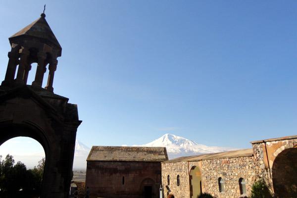Mosteiro Armênia