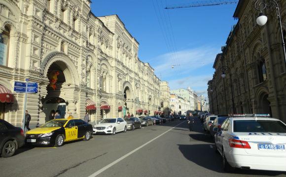 Ruas de Moscou