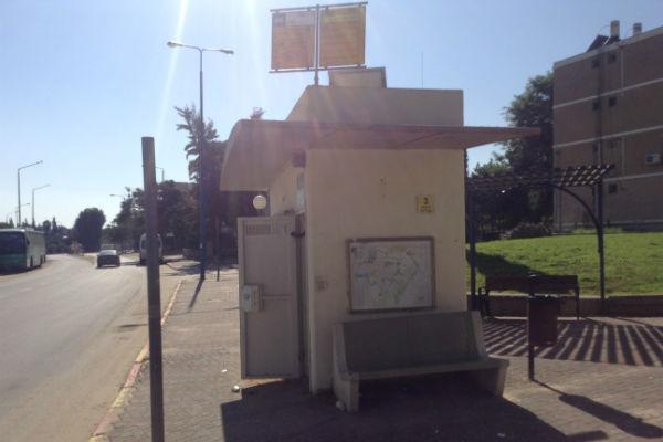 Bunker: população tem só 15 segundo para correr e ficar protegida