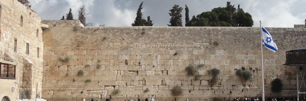 Jerusalém, lugar onde as religiões se encontram
