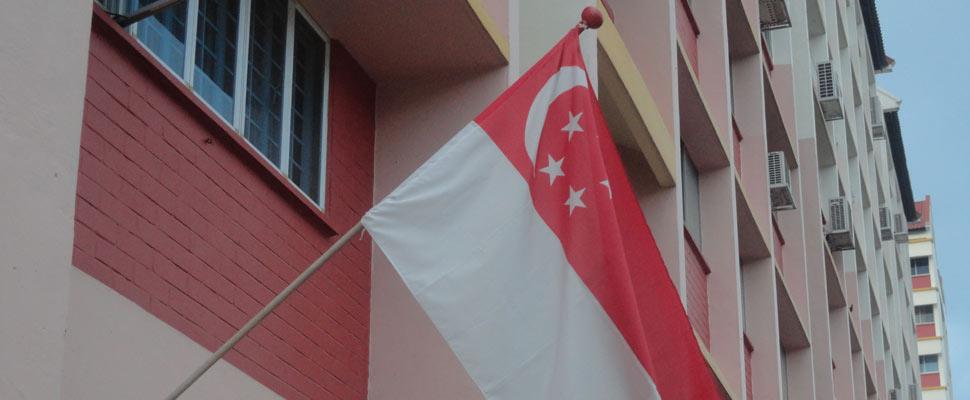 Cingapura, um dos países mais caros do mundo para se visitar