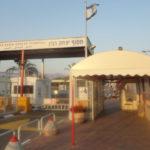 Como chegar em Israel por terra ou pelo aeroporto